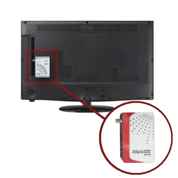 Mini décodeur HD-80 HD-LINE pour arrière TV - BFSAT